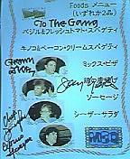 20031221.jpg